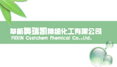 Fuxin Custchem Fine Chemical Co., Ltd.