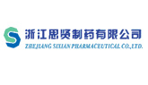 Zhejiang Sixian Pharmaceutical Co.,Ltd.