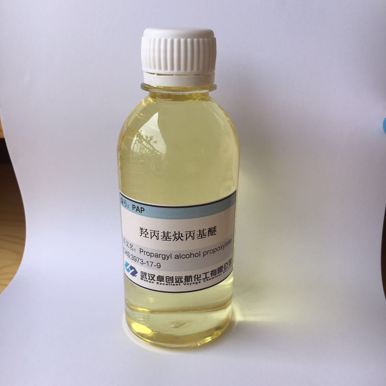 Propargyl alcohol propoxylate